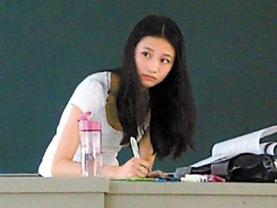 广外美女老师秒网友
